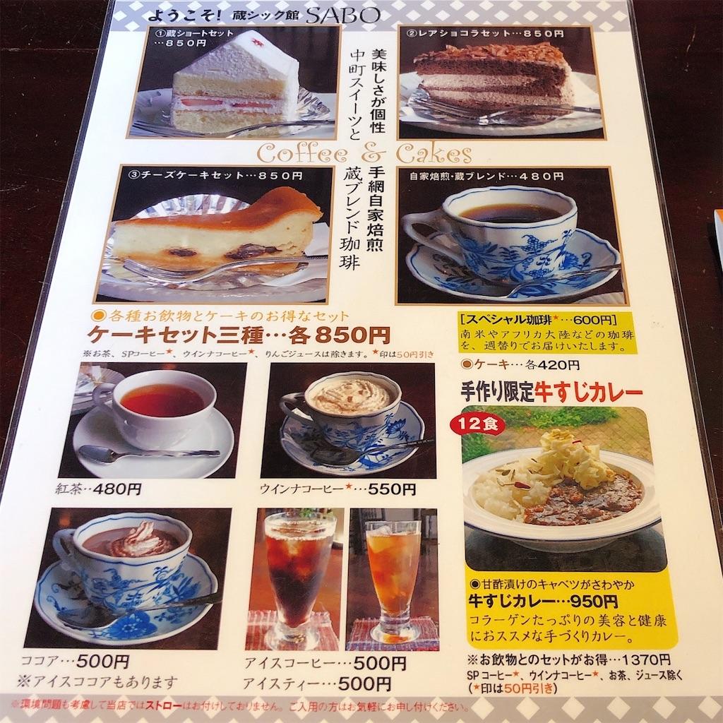 f:id:mizuho000:20200212145358j:image