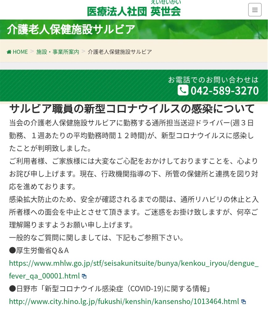 f:id:mizuho000:20200224225428j:image