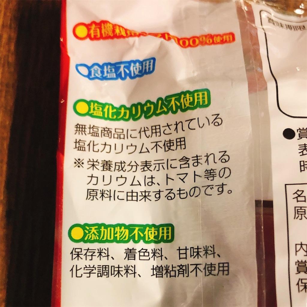f:id:mizuho000:20210702141725j:plain