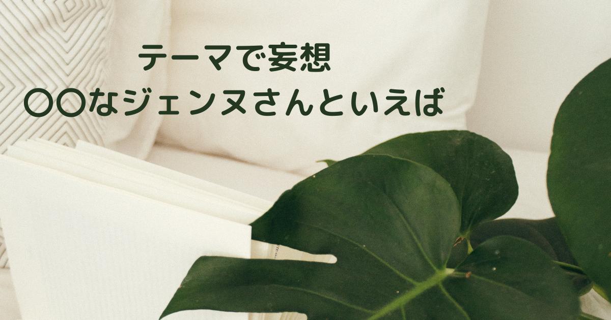 f:id:mizuho_144:20210325065842p:plain