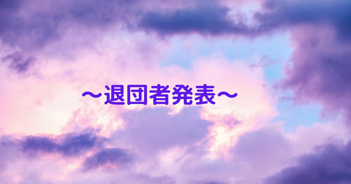 f:id:mizuho_144:20210327230808p:plain