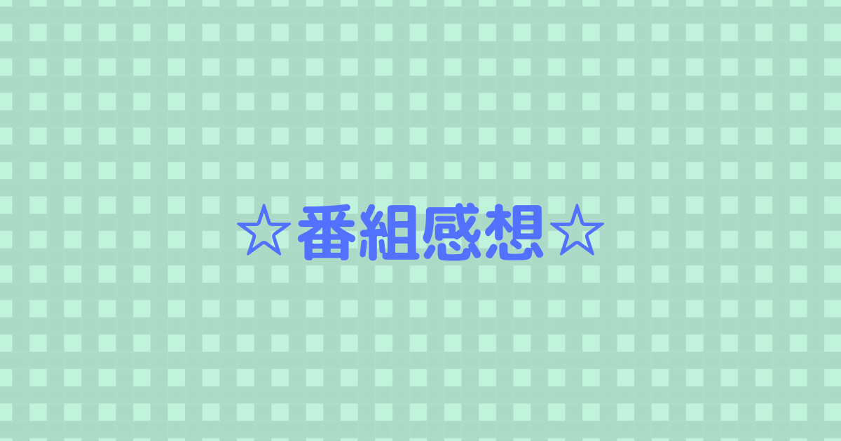 f:id:mizuho_144:20210403215558p:plain