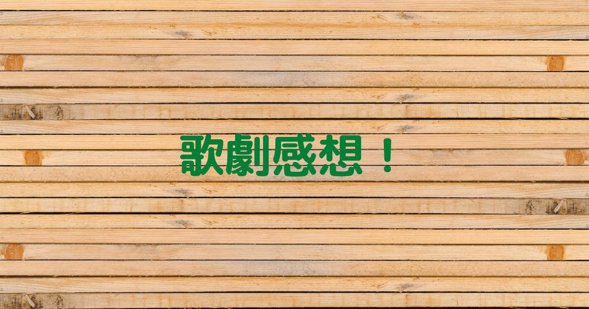 f:id:mizuho_144:20210407093812p:plain