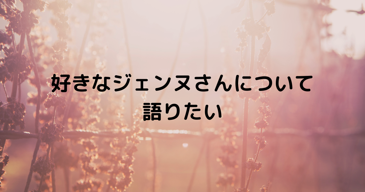 f:id:mizuho_144:20210414135524p:plain