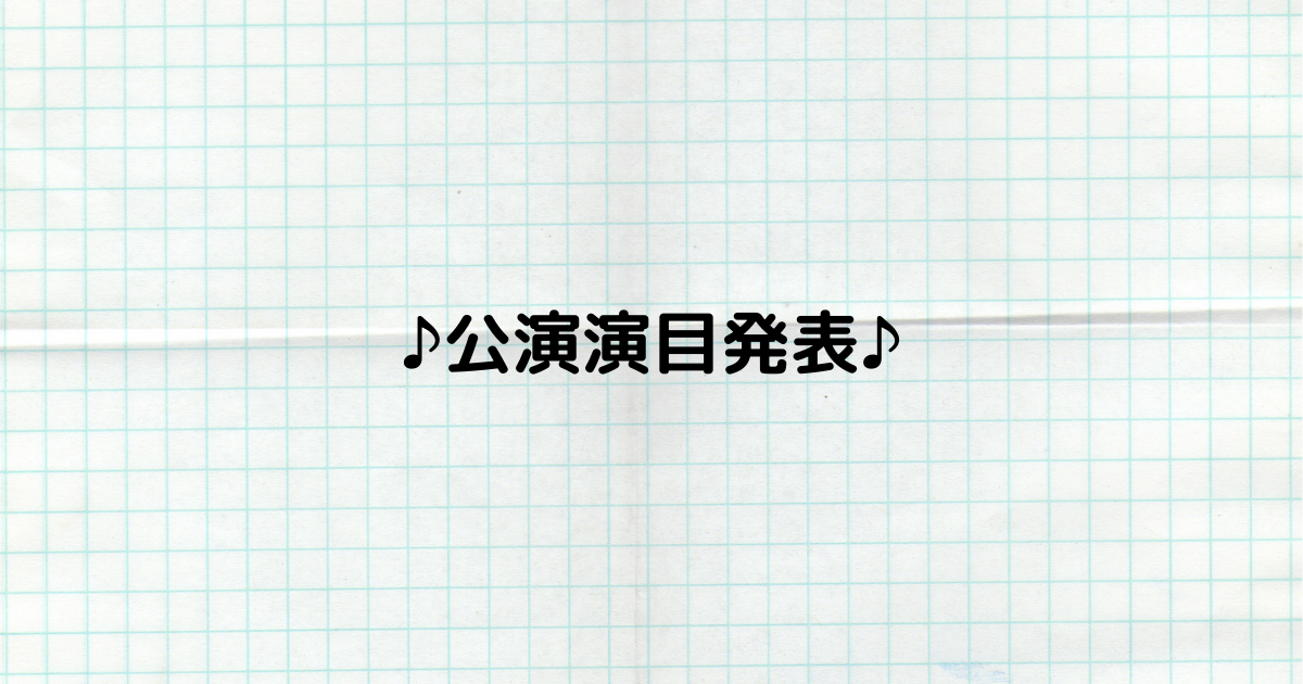 f:id:mizuho_144:20210729204255p:plain