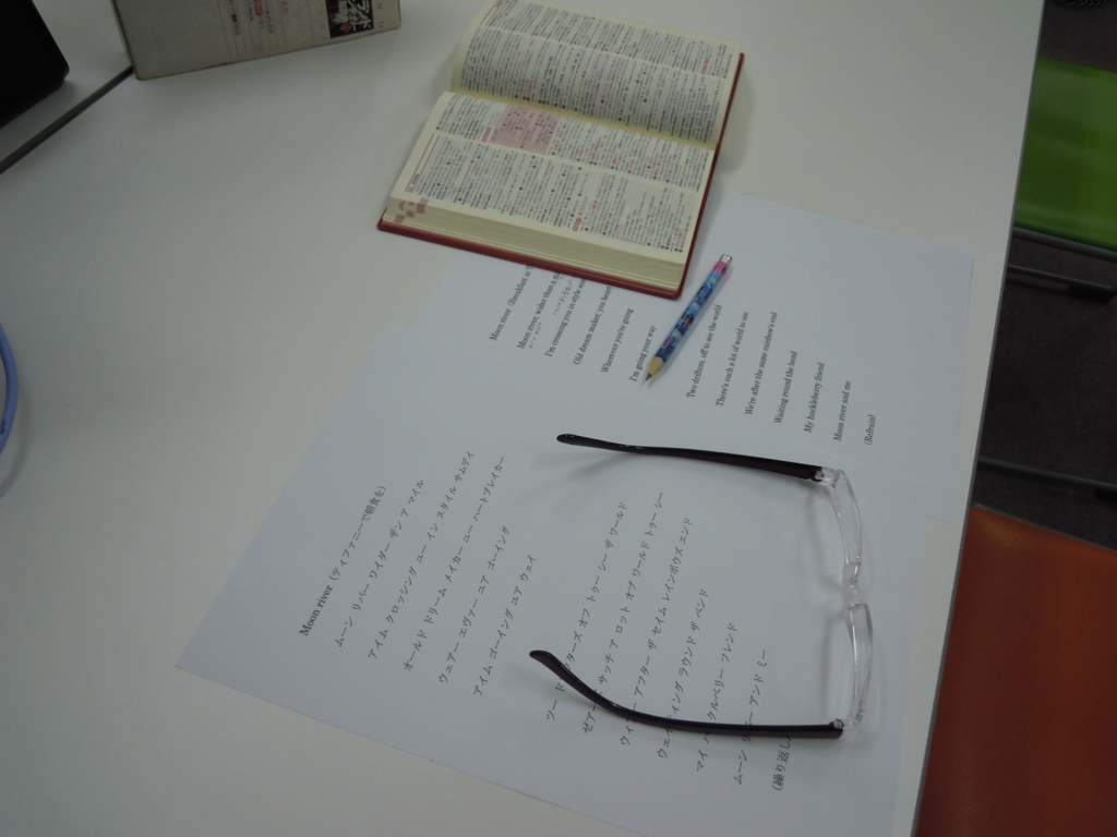f:id:mizuho_seikatsu:20170310115003j:plain