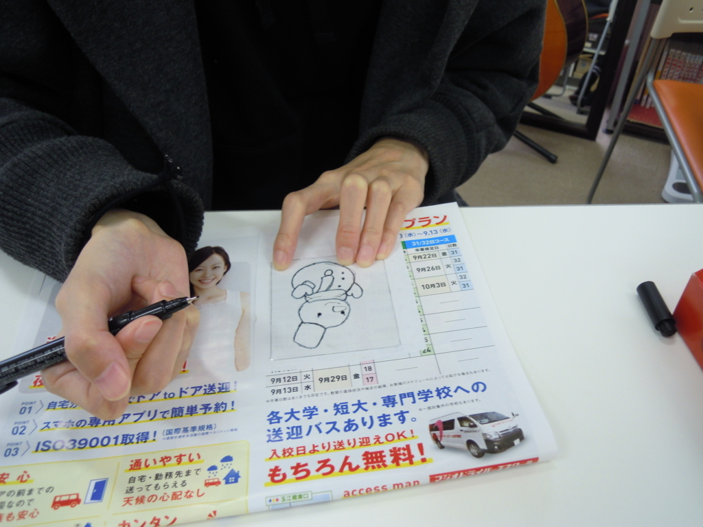 f:id:mizuho_seikatsu:20171201122317j:plain
