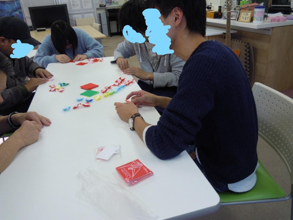 f:id:mizuho_seikatsu:20171204135523j:plain