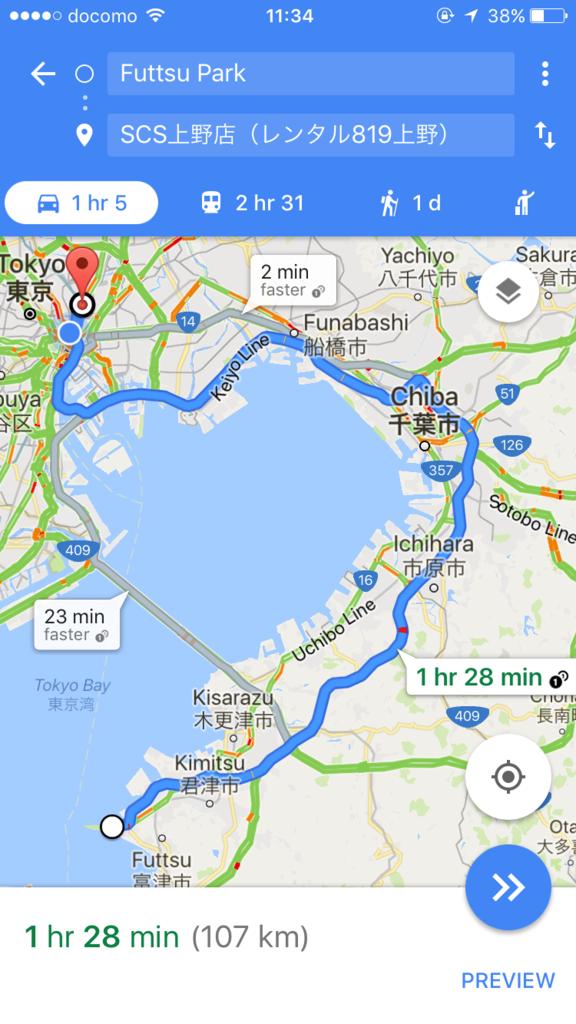 f:id:mizuho_trip:20170521113738p:plain