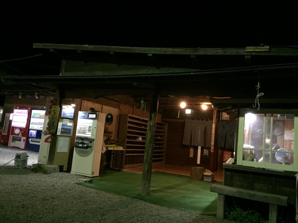 f:id:mizuho_trip:20170619095426j:plain