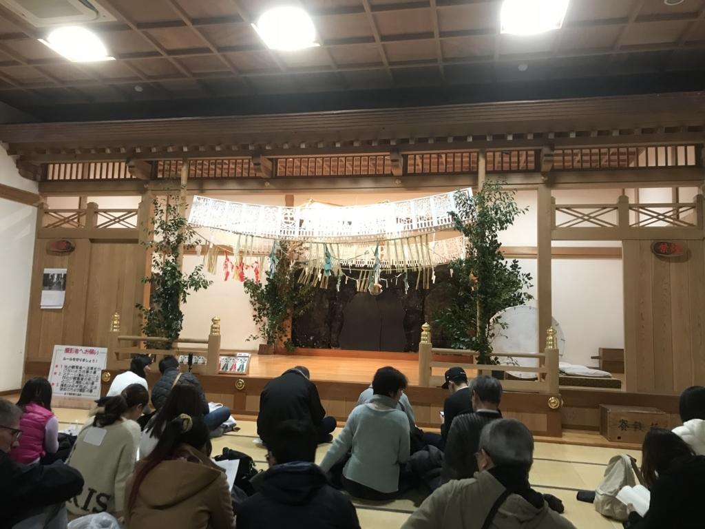 f:id:mizuhoha:20180109004125j:plain