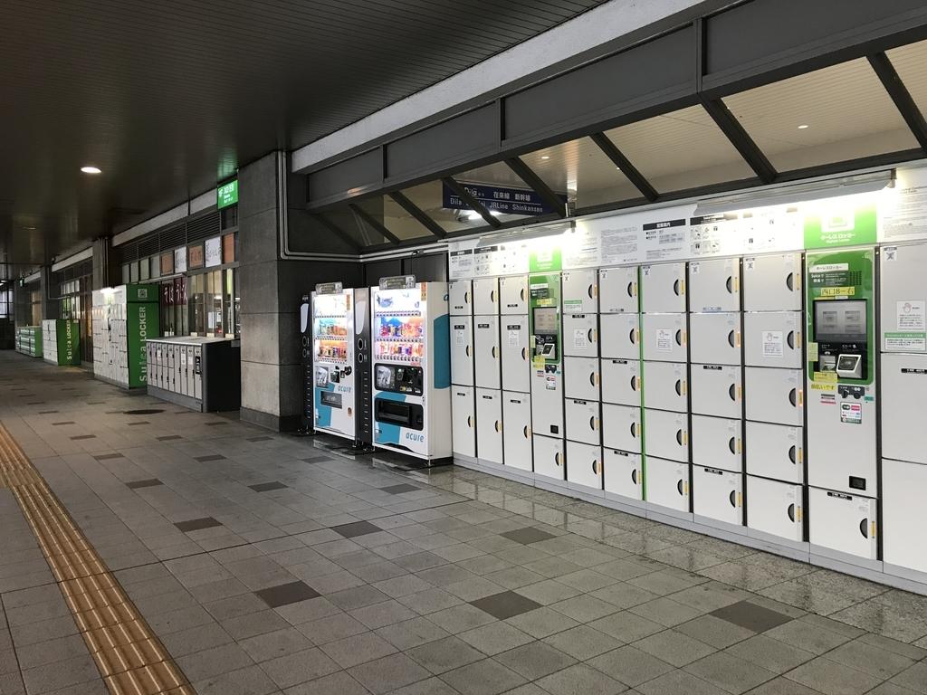 f:id:mizuhoha:20190104011858j:plain