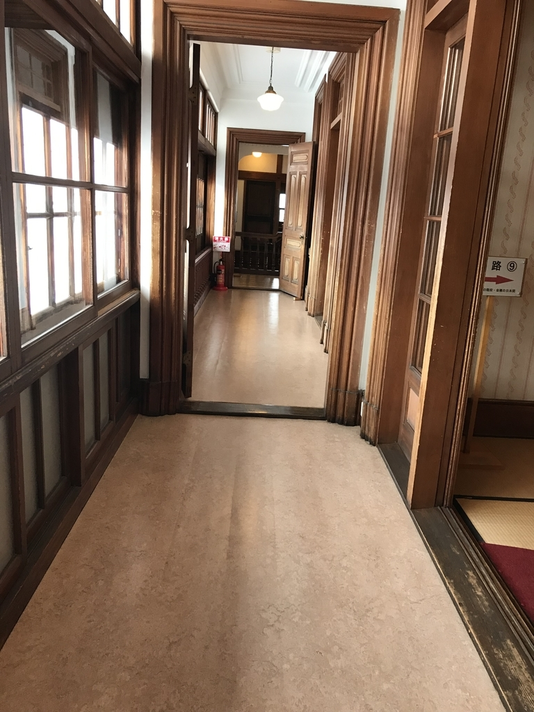 f:id:mizuhoha:20190105114701j:plain