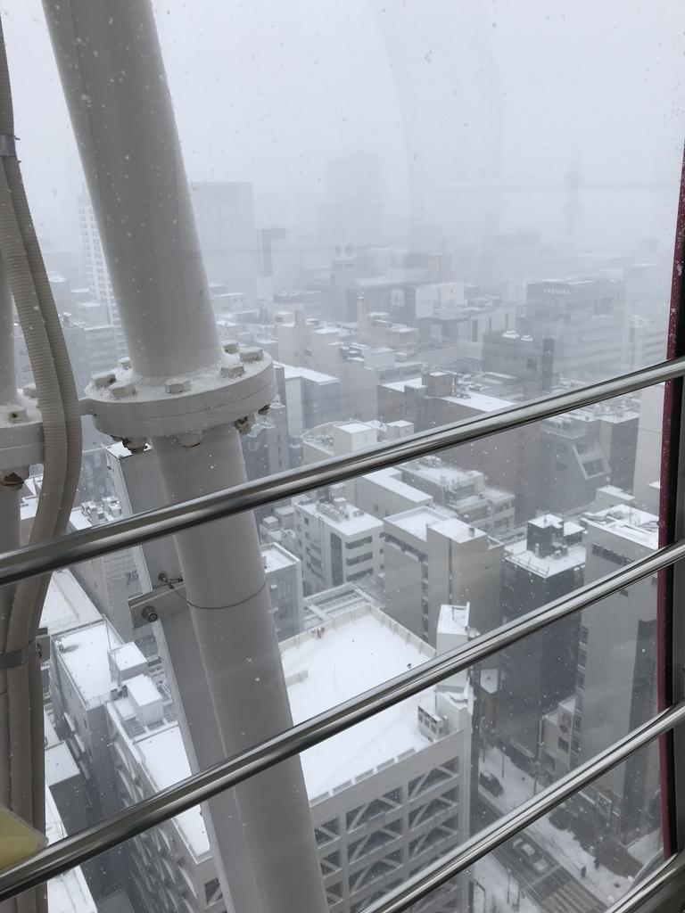 f:id:mizuhoha:20190105212014j:plain