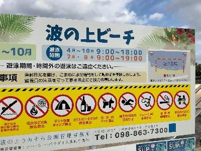 f:id:mizuhoha:20200209020649j:plain
