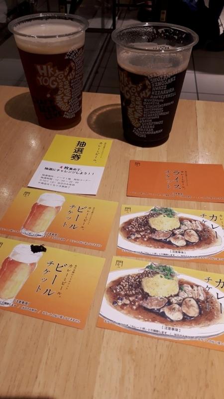 f:id:mizuhosakura555:20171008091541j:plain