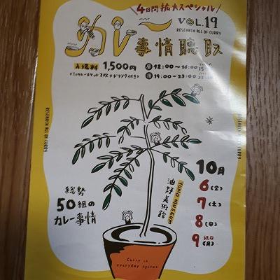f:id:mizuhosakura555:20171008144907j:plain