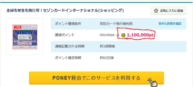 f:id:mizuhosakura555:20171010235317j:plain