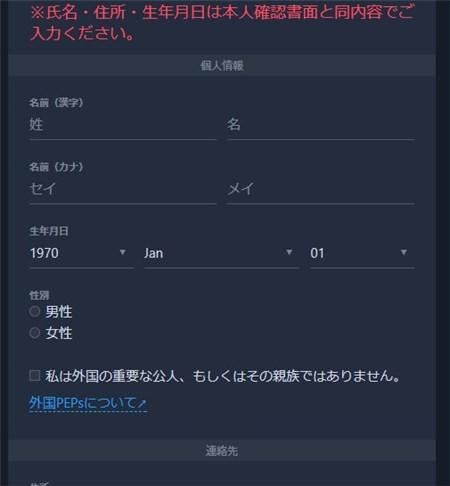 f:id:mizuhosakura555:20171105171945j:plain