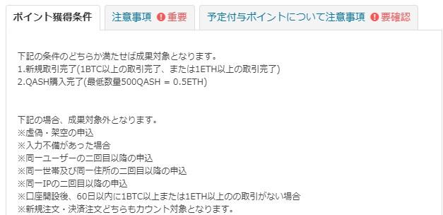 f:id:mizuhosakura555:20171105172006j:plain