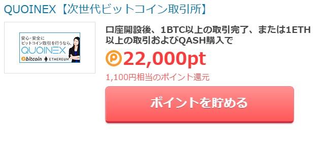 f:id:mizuhosakura555:20171105172010j:plain