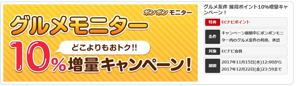 f:id:mizuhosakura555:20171115230136j:plain