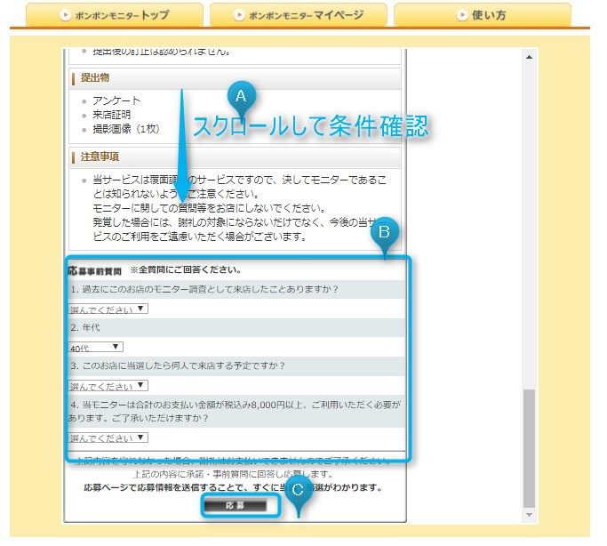 f:id:mizuhosakura555:20171116000132j:plain