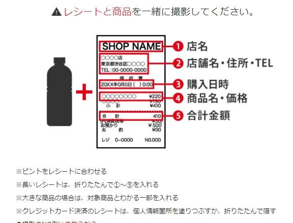 f:id:mizuhosakura555:20171116014546j:plain