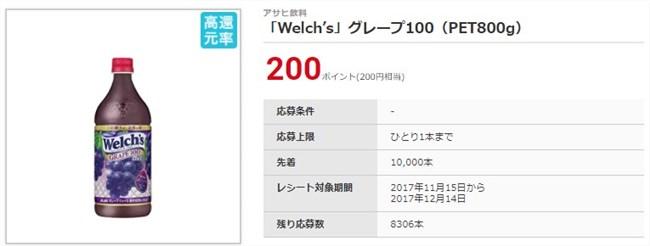 f:id:mizuhosakura555:20171116015615j:plain