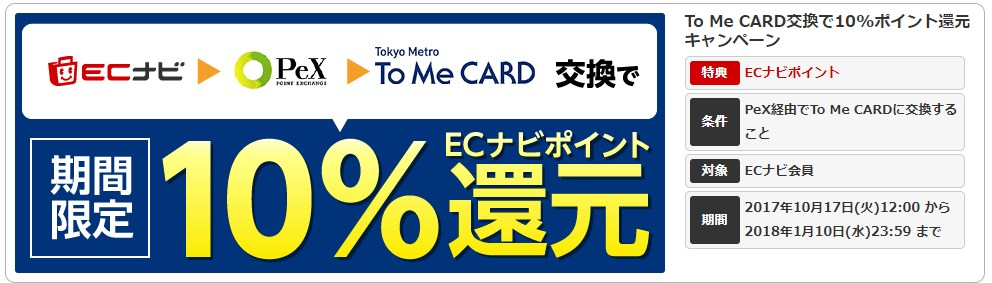f:id:mizuhosakura555:20171116100853j:plain