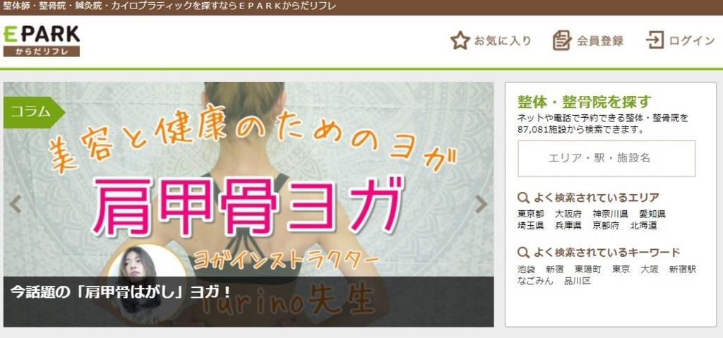 f:id:mizuhosakura555:20171117191041j:plain