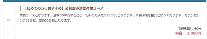 f:id:mizuhosakura555:20171117200236j:plain