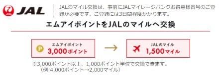 f:id:mizuhosakura555:20171120135221j:plain