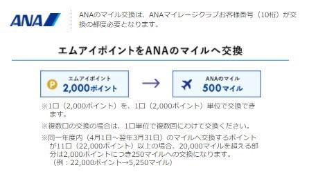 f:id:mizuhosakura555:20171120135303j:plain