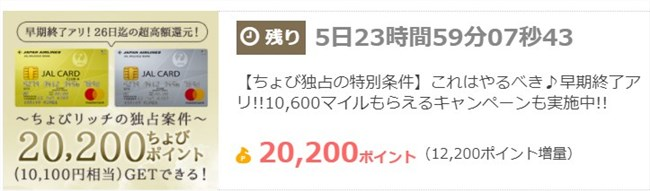 f:id:mizuhosakura555:20171121000120j:plain