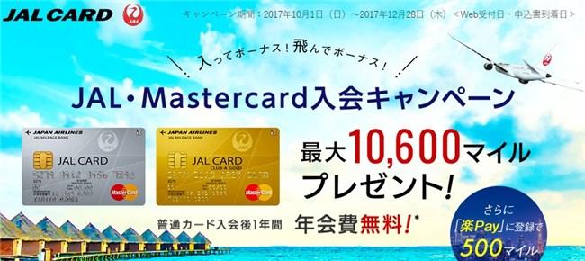 f:id:mizuhosakura555:20171121001030j:plain
