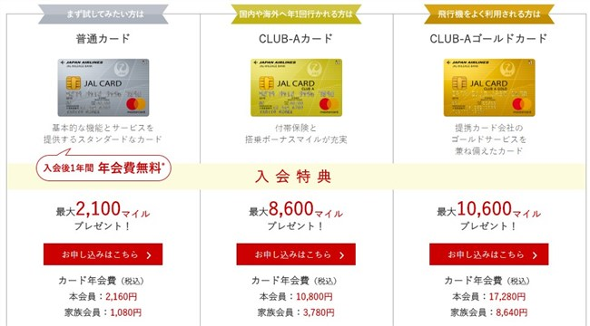 f:id:mizuhosakura555:20171121001216j:plain