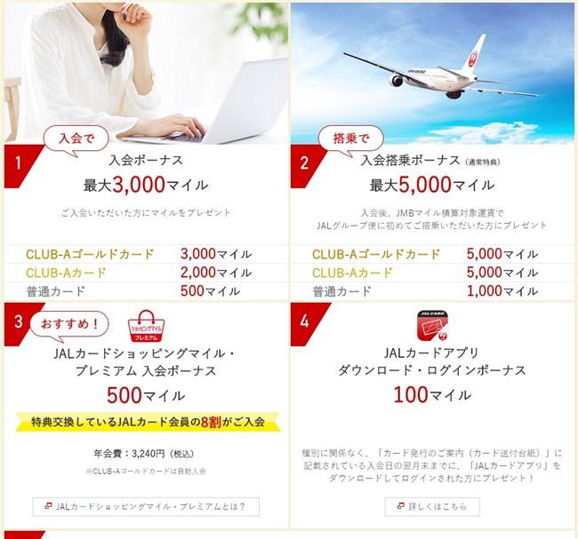 f:id:mizuhosakura555:20171121001638j:plain