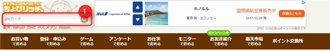 f:id:mizuhosakura555:20171121001825j:plain