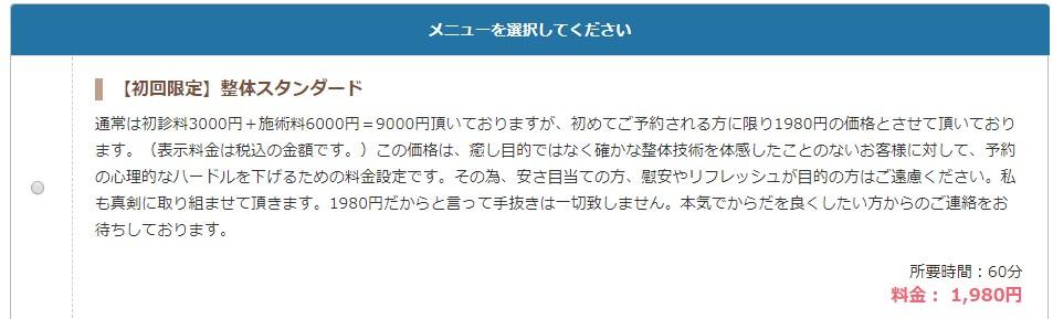 f:id:mizuhosakura555:20171121091214j:plain