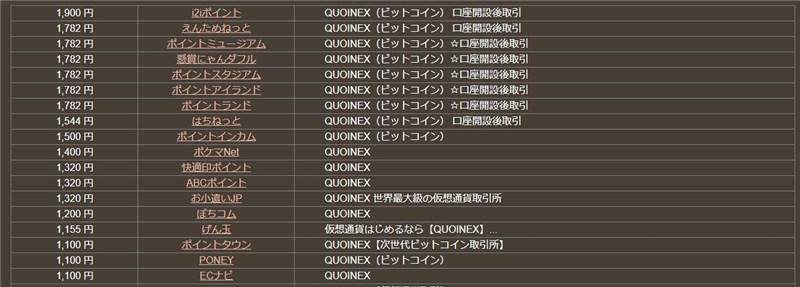 f:id:mizuhosakura555:20171203235152j:plain