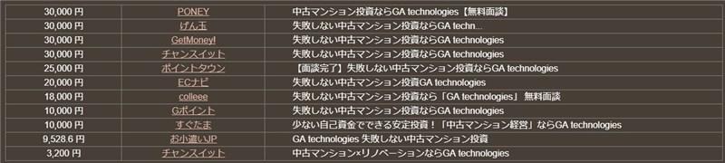 f:id:mizuhosakura555:20171204190656j:plain