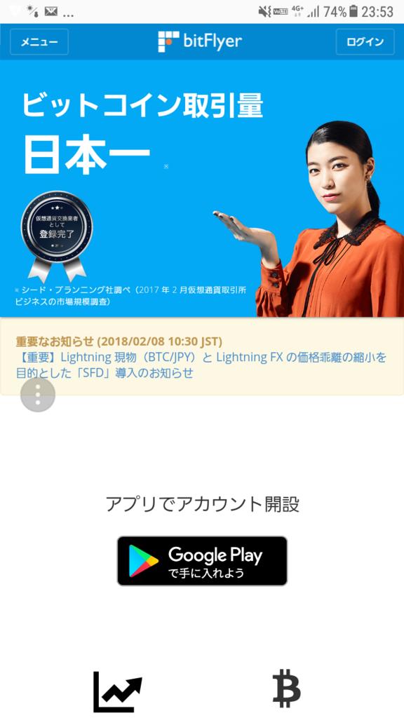 f:id:mizuhosakura555:20180212002640p:plain