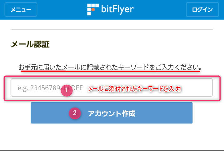f:id:mizuhosakura555:20180212005748p:plain