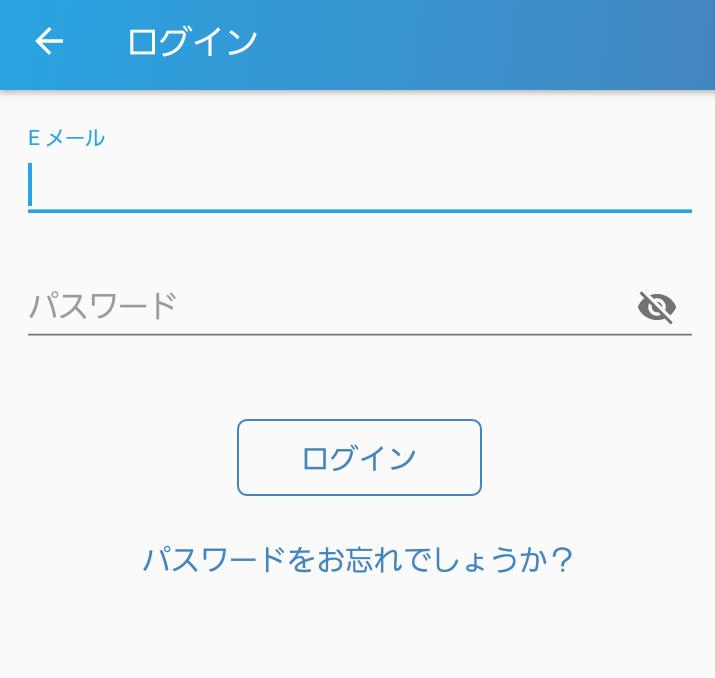 f:id:mizuhosakura555:20180212014146p:plain