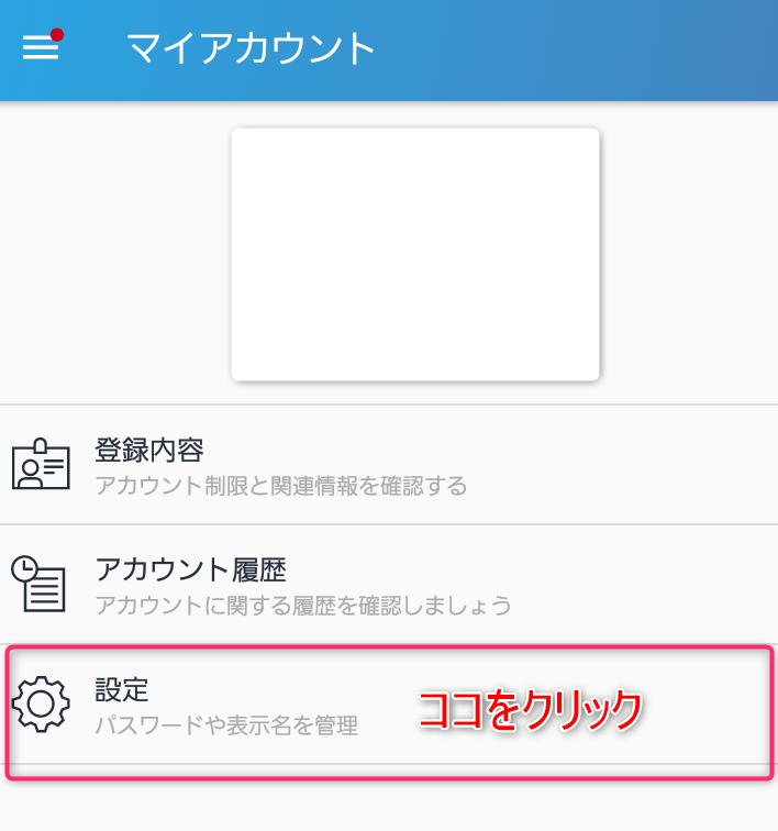 f:id:mizuhosakura555:20180212020716p:plain