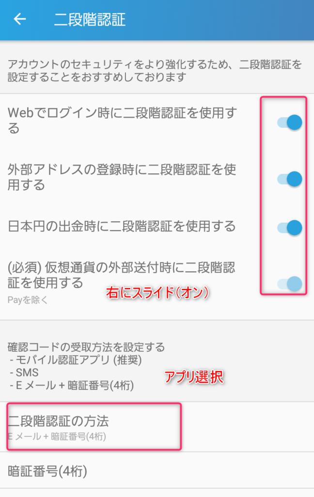 f:id:mizuhosakura555:20180212021335p:plain