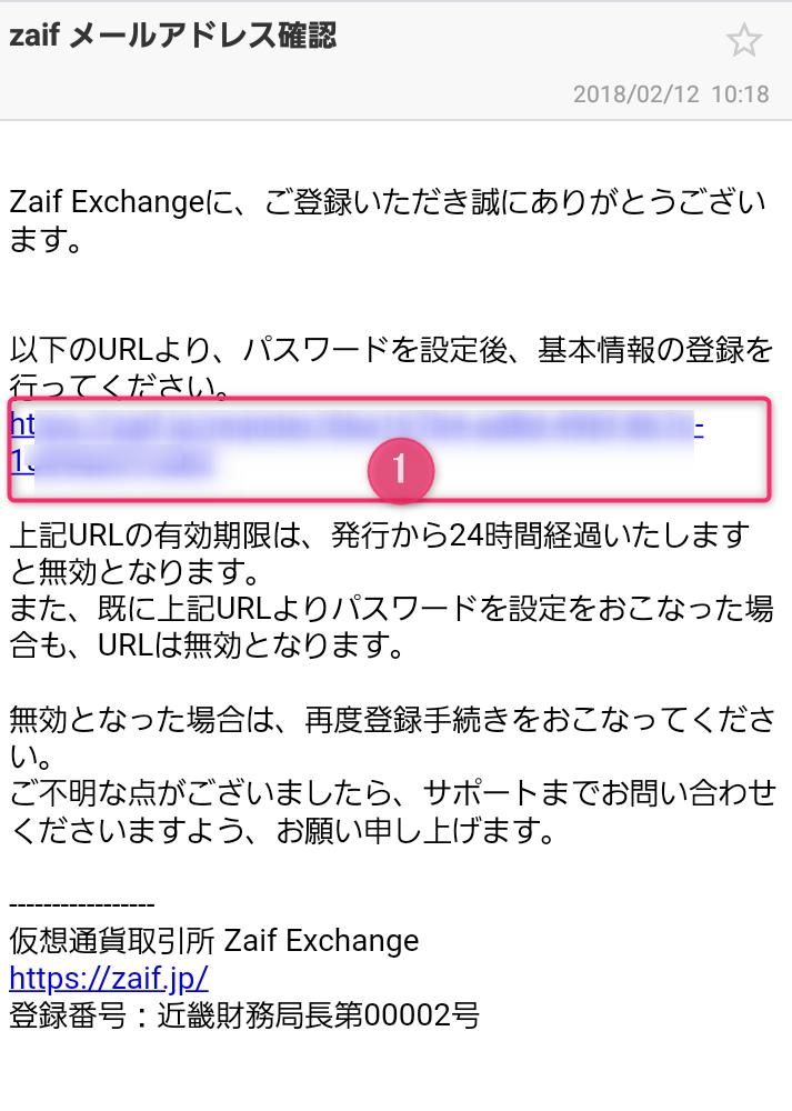 f:id:mizuhosakura555:20180212122350p:plain