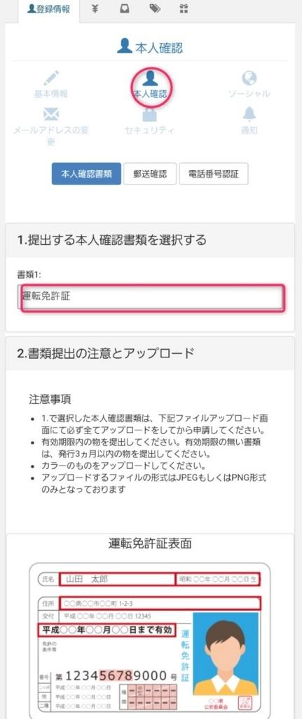 f:id:mizuhosakura555:20180212125318j:plain