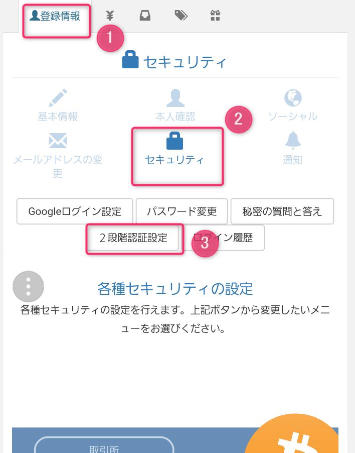 f:id:mizuhosakura555:20180212130640p:plain